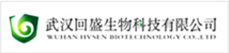 武汉回盛生物科技有限公司