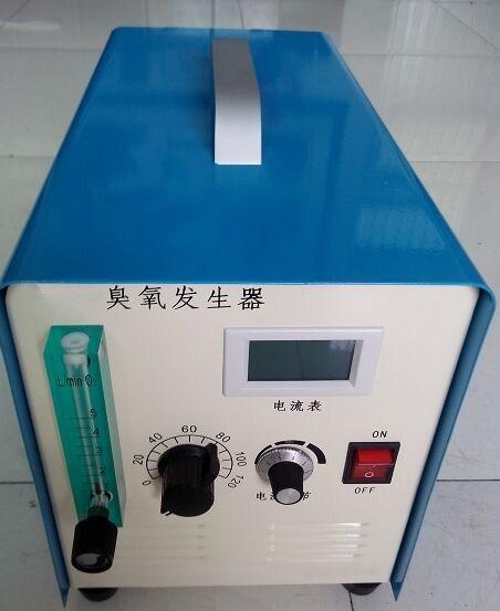 便携式臭氧机