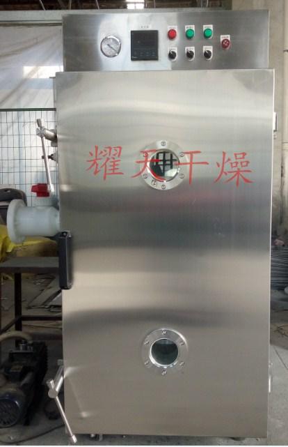 FZG-4真空干燥箱